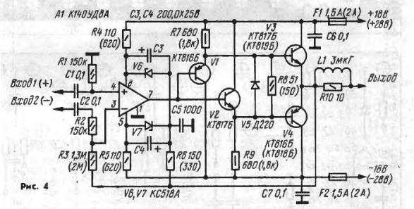 микросхеме и транзисторах
