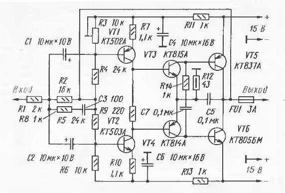 радиоэлектроника для начинающих.схемы.усилители.усилитель B класса