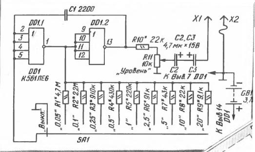 генератор с изменением частоты