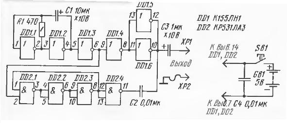 генератор- на микросхеме