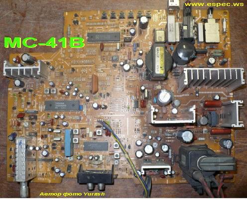 схема шасси mc-41B скачать