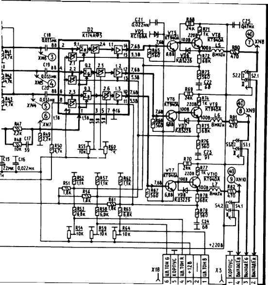 В микросхеме К174АФ5