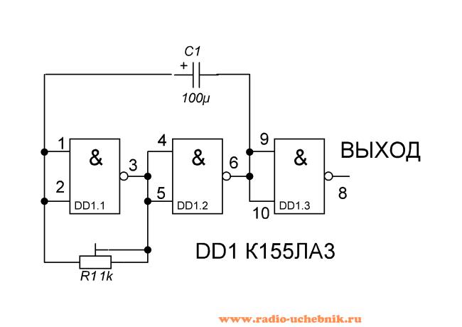 Автогенератор синуса схема