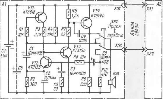 На схеме ниже представлено простое переговорное устройство, которое можно использовать. как домофон.