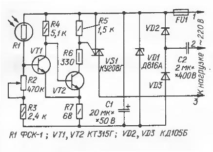 Схемы радио электроника
