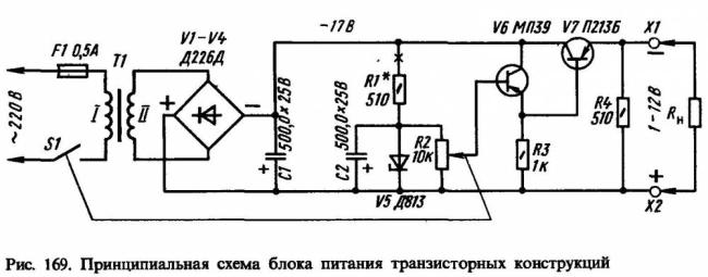 Принципиальная электрическая схема ваз 2105 Схема регулируемого блока питания на 12 вольт а еще схема...