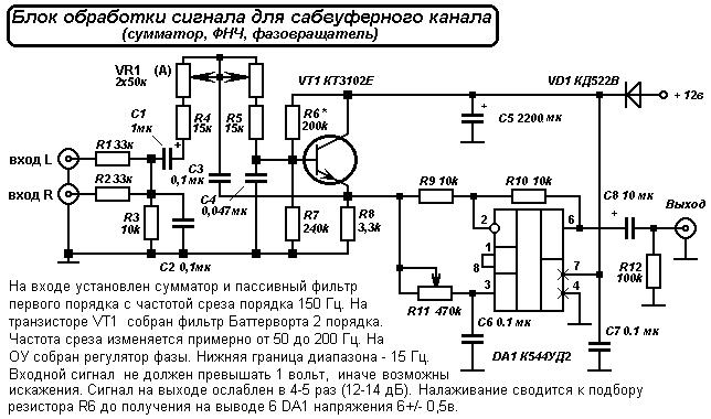 радиоэлектроника для