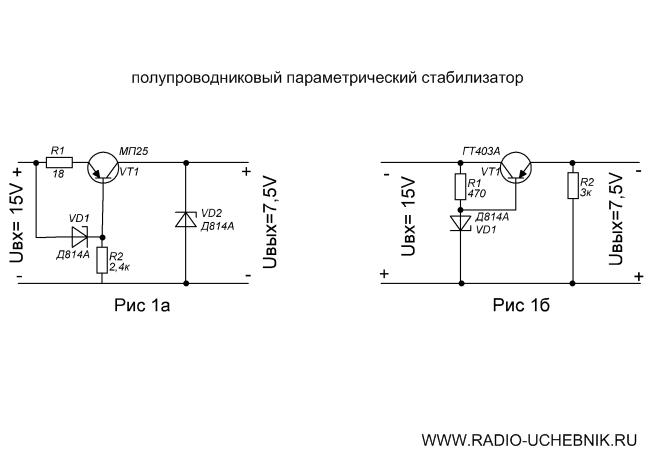 Простая схема стабилизатора напряжения с 12 на 12 вольт