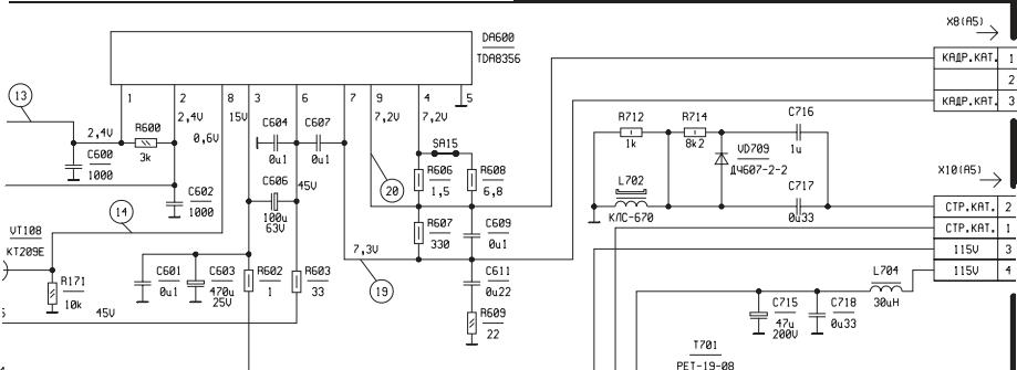 Электронная схема телевизора jvc av-2968 Схемы телевизоров konka главное меню статьи справочная литература схемы и...