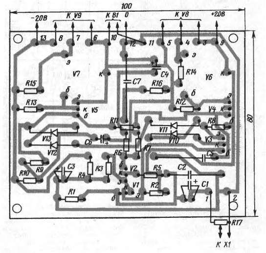 Транзисторный усилитель 25