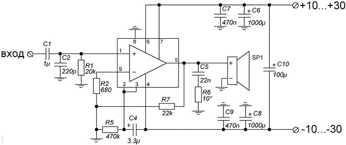 Схема усилителя на микросхеме на 50 ватт