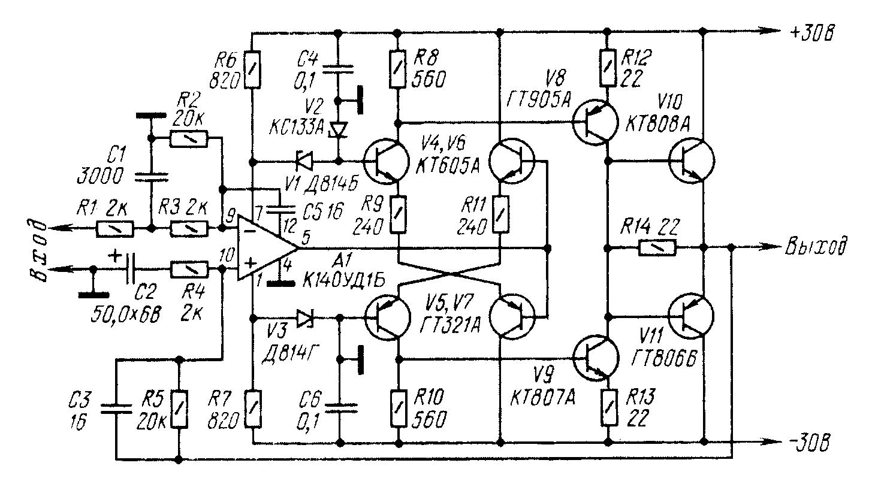 Схема простого усилителя g класс 9 фотография