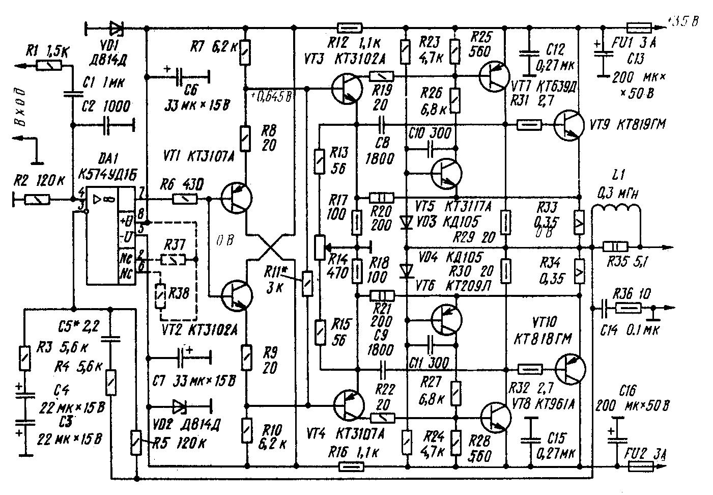 Схема простого усилителя g класс 11 фотография