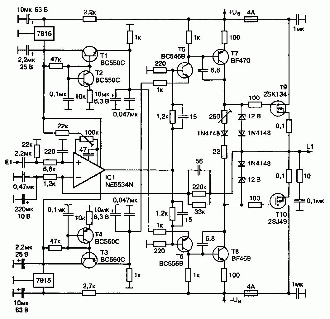 Схема полевого выхода