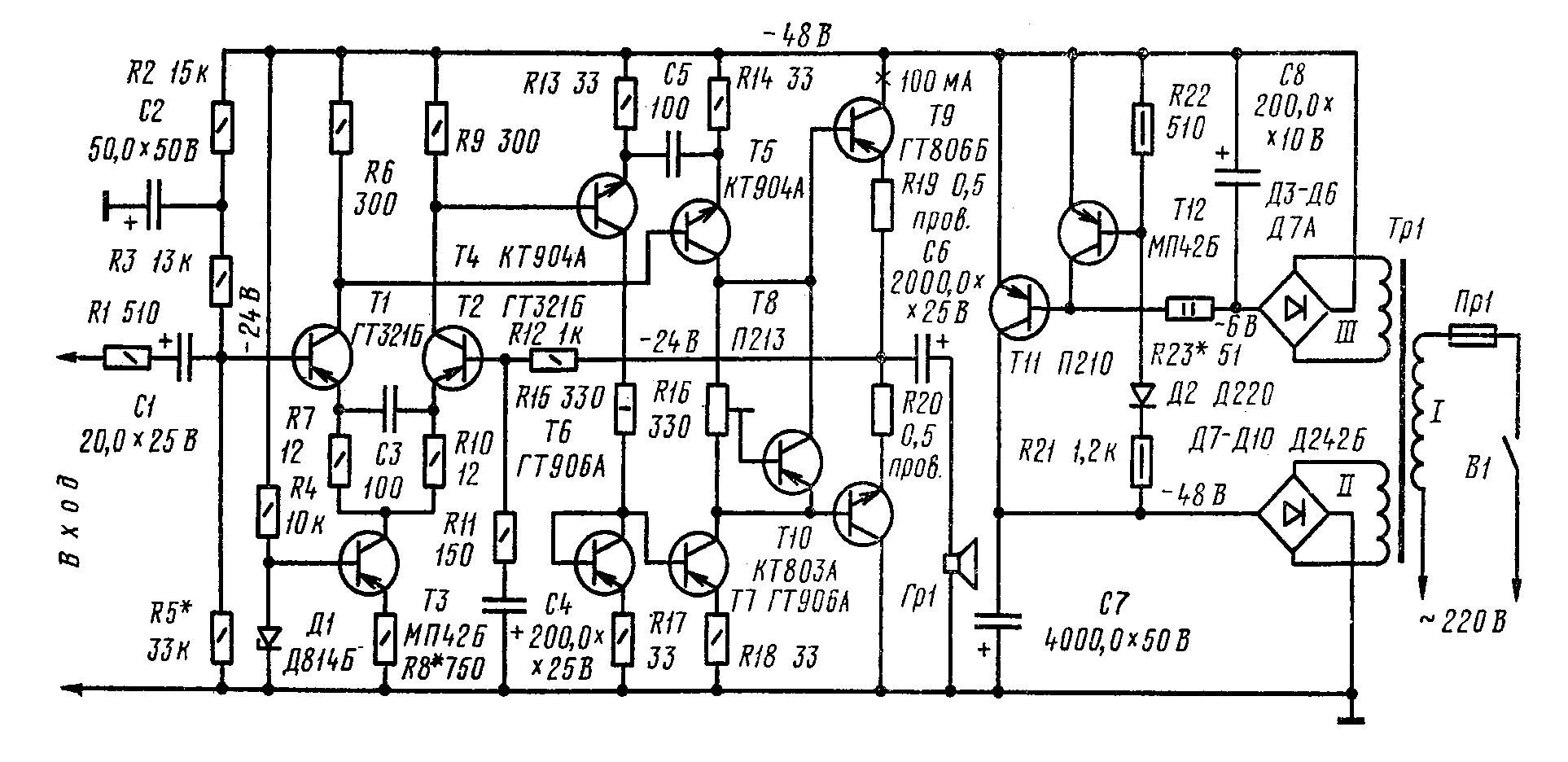 Схема простого усилителя g класс 14 фотография