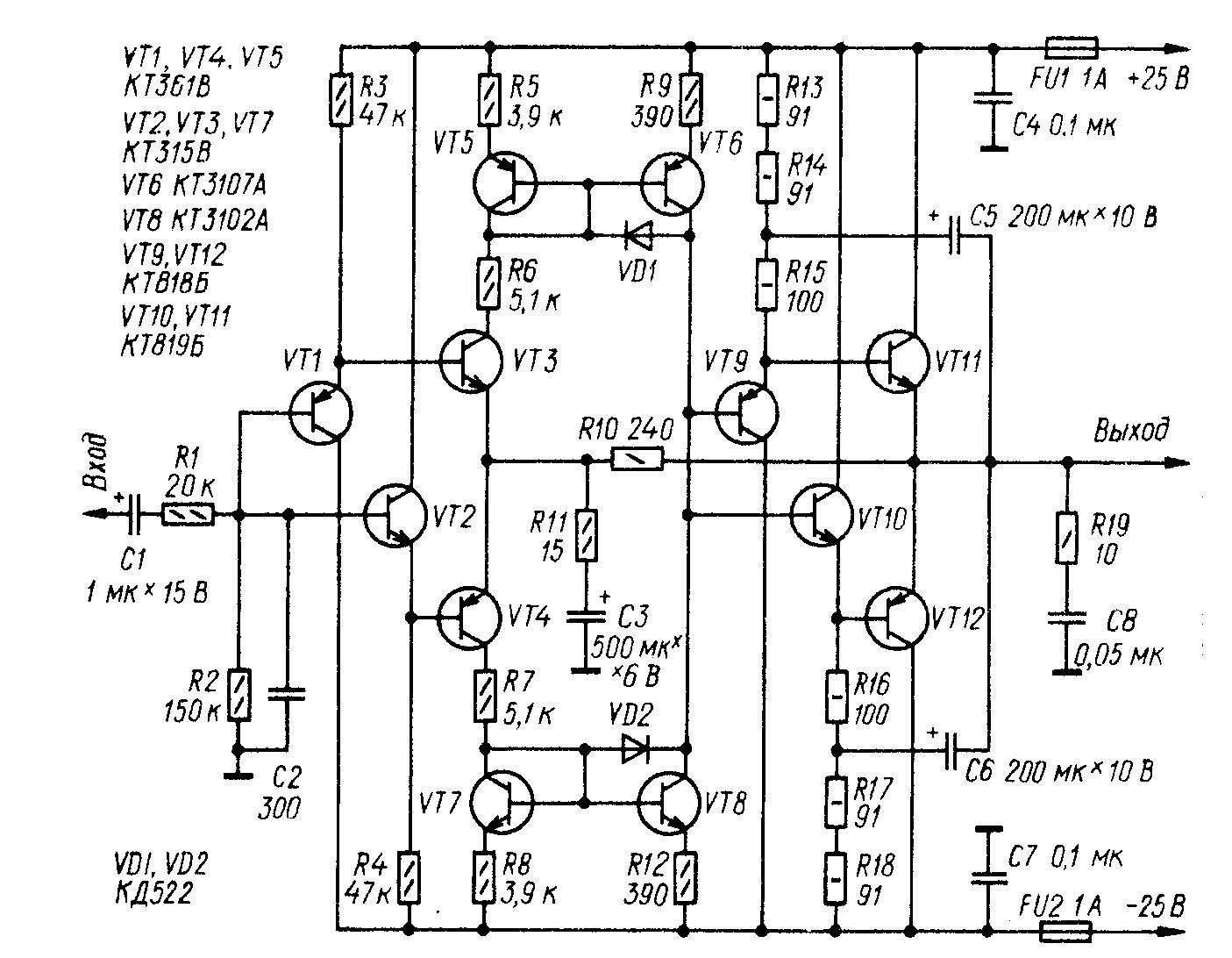 Схема простого усилителя g класс 20 фотография