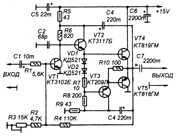 Усилитель на транзисторах своими руками в авто