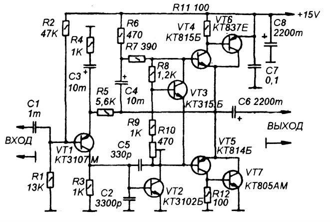Усилители мощности звука своими руками на транзисторах