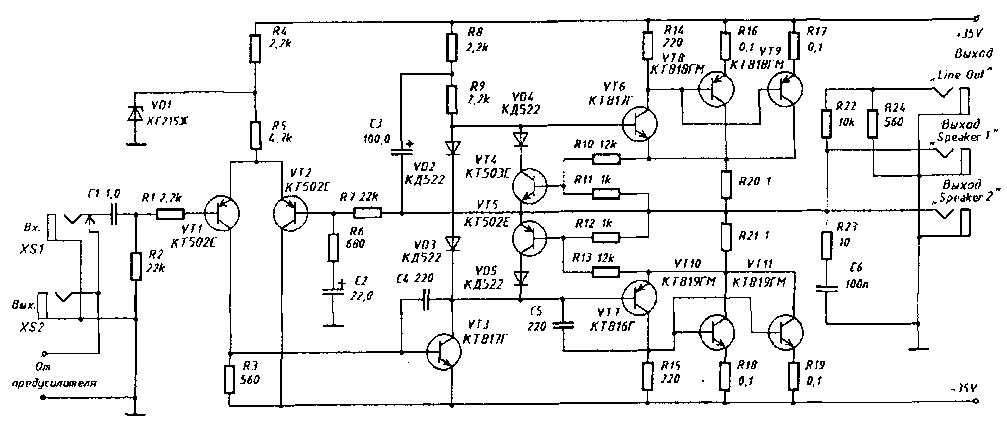 Высококачественный транзисторный усилитель своими руками 53
