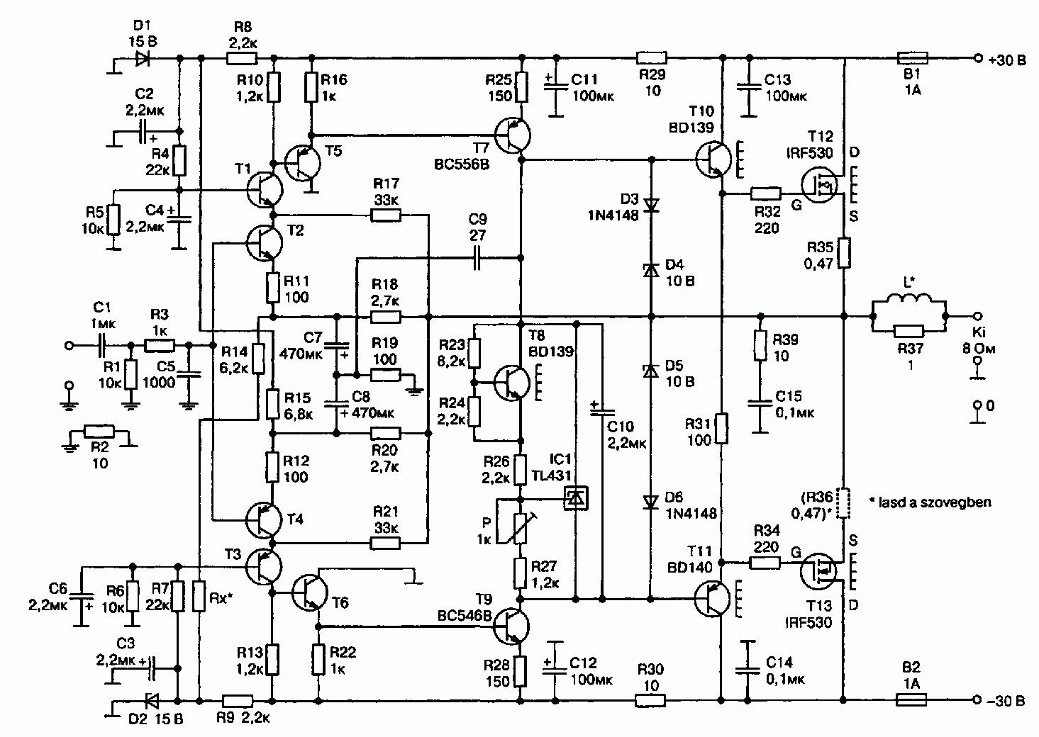 Усилители на полевых транзисторах своими руками