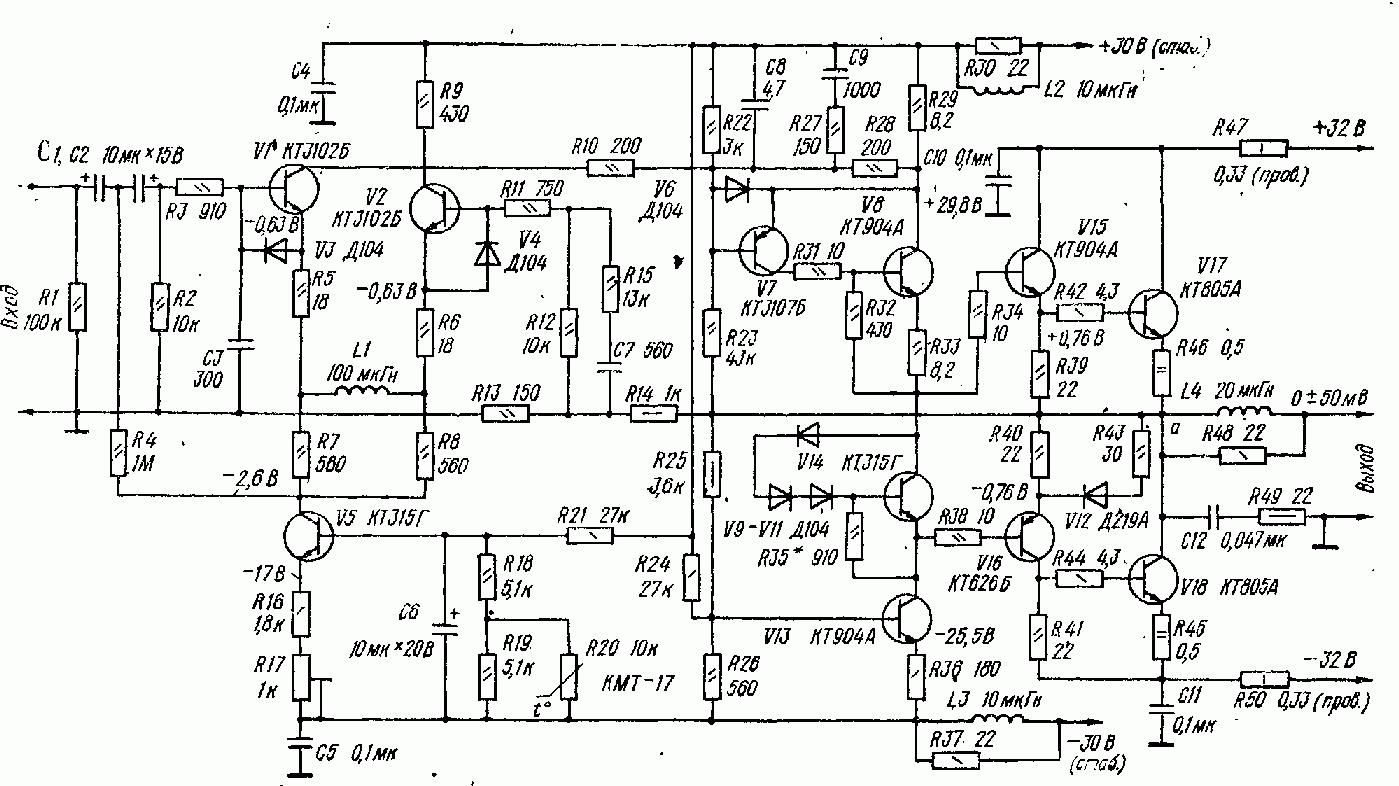 Схема с номиналами усилителя