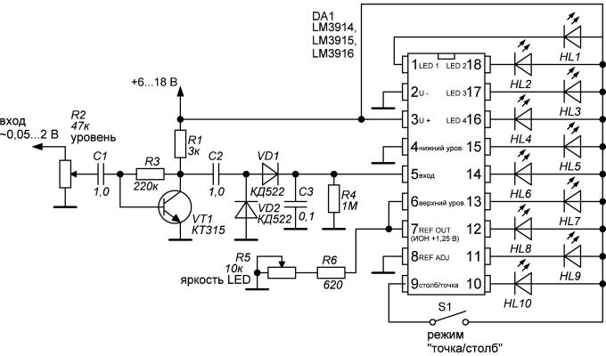 Схема индикатора на