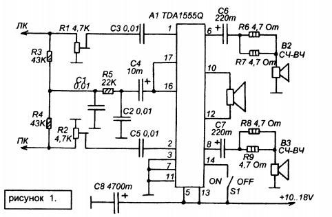 Схема умзч иво линненберга на полевых транзисторах 2sk134, 2sj49.