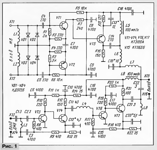 усилитель активной антенны схема