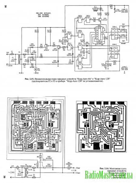 кедр-М зарядное устройство