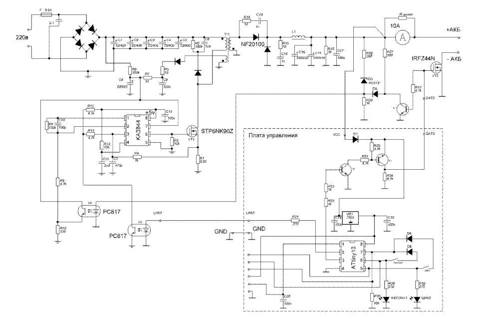 Схема зарядного устройства кедр авто 10 ампер