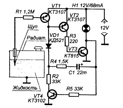Контроль уровня жидкости схема