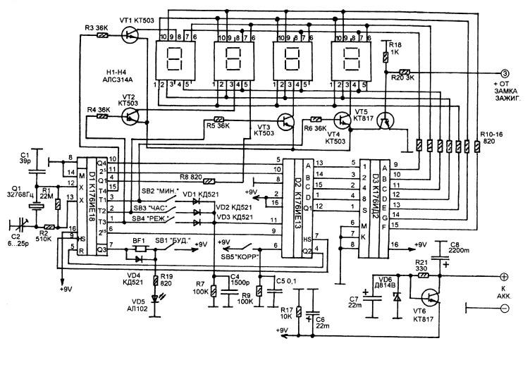 Схема электроники 12 41а 850
