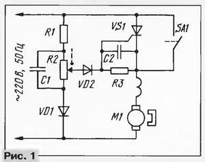 Схема регулятора оборотов на симисторе фото 559