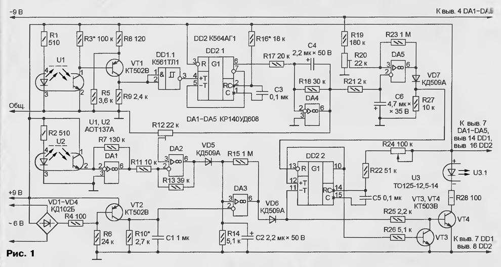 электрическая схема швейной машинки чайка