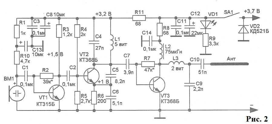 Теперь о деталях: транзистор