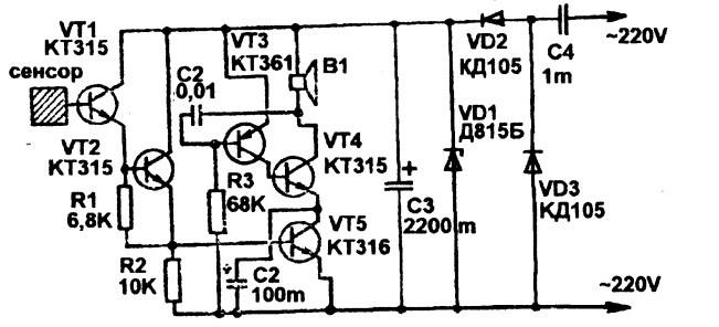 Схема звонка на s9014