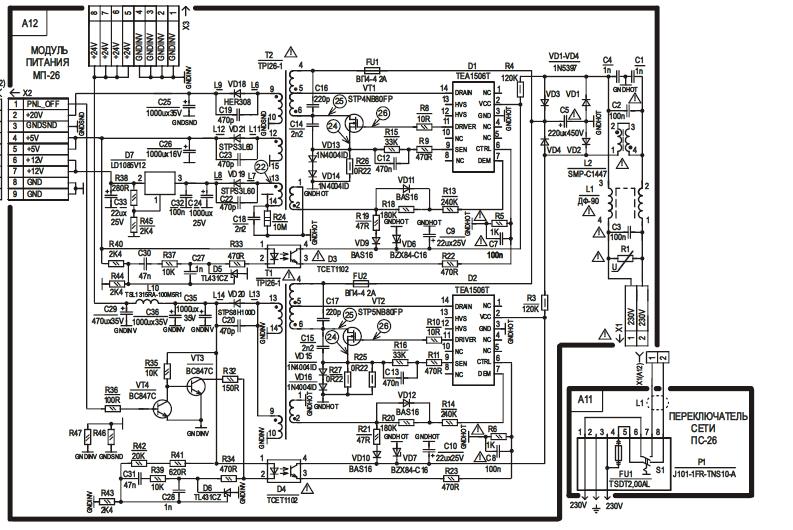 Схема блока питания жк телевизора самсунг