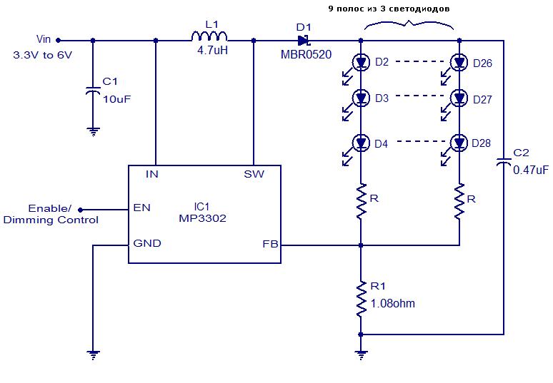 mp3302 схема включения
