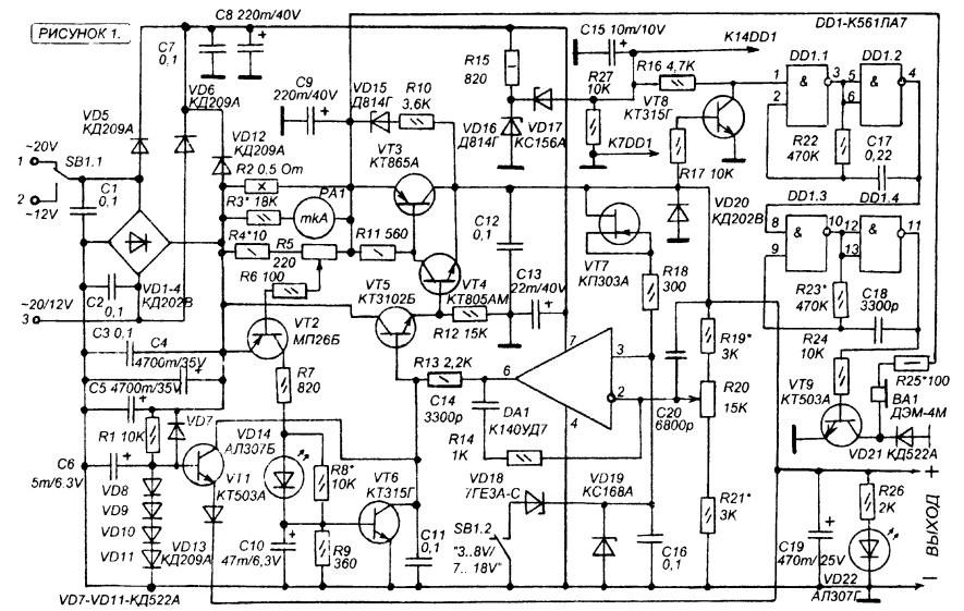 Схемы блоков питания для мощных радиостанций