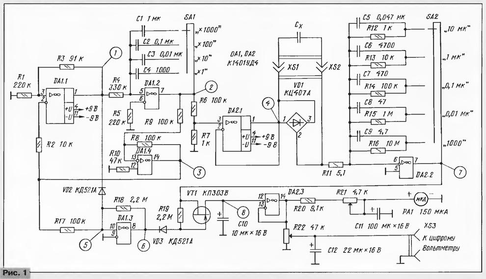 Прибор для измерения емкости конденсатора своими руками
