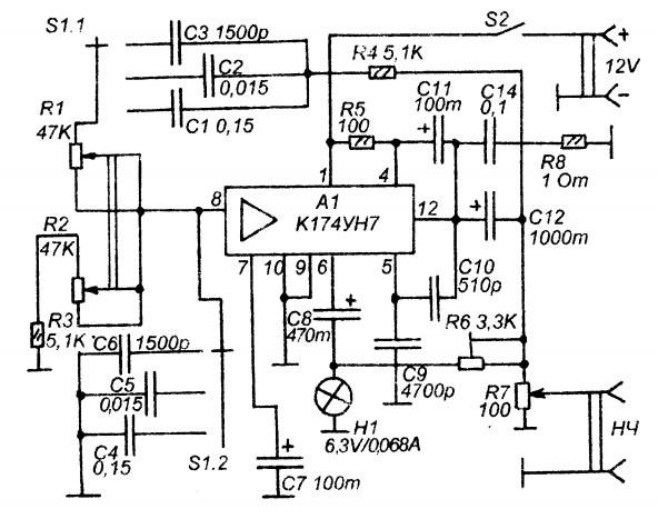 Схема генератор 200 гц