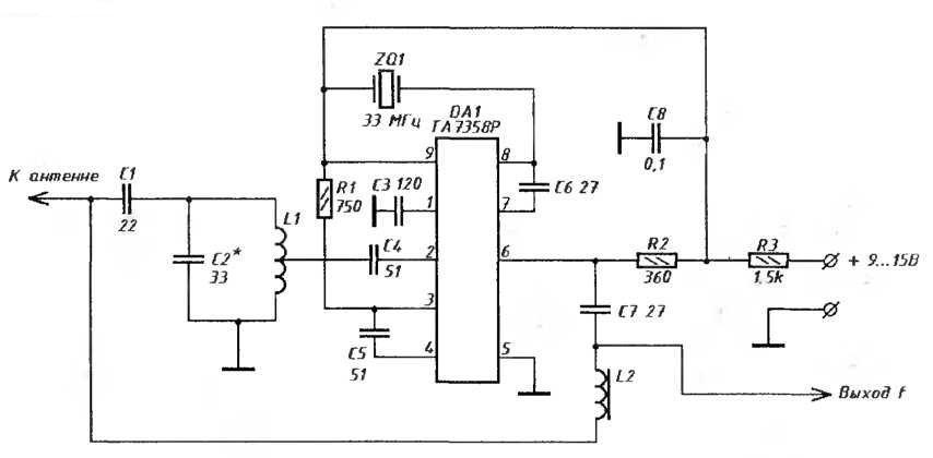 Конвертер из fm 88-108 мгц в укв 65-74мгц. Музло на советский.