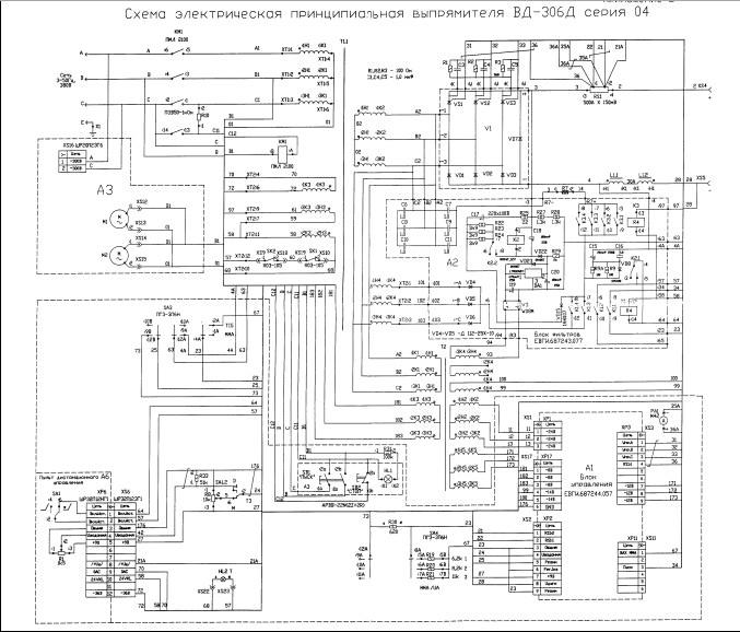 нас необычный электросхема кавик пзу 12 160 уз 3 процессинга Ядро