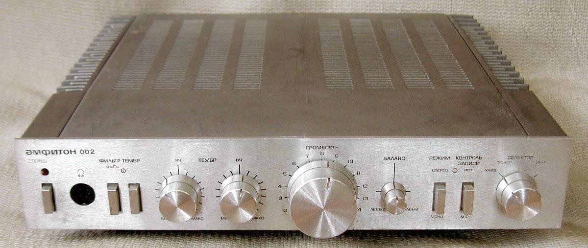 Бриг У-001- стерео