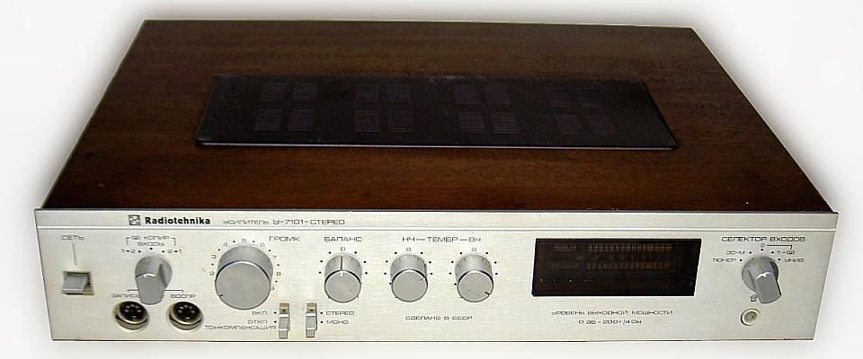 радиотехника у7001
