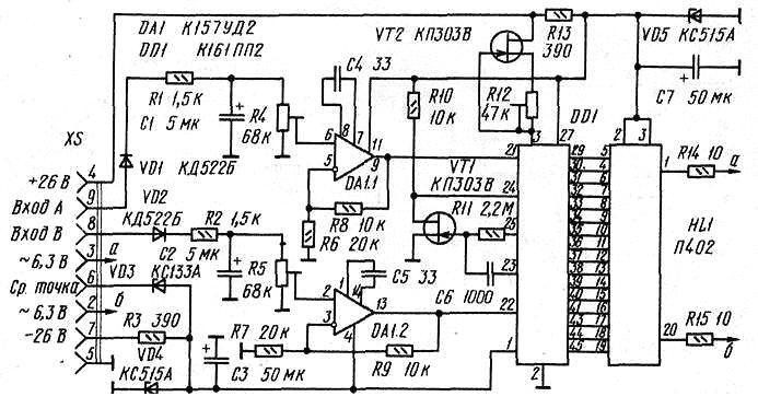 Радиотехника у-101-стерео принципиальная схема