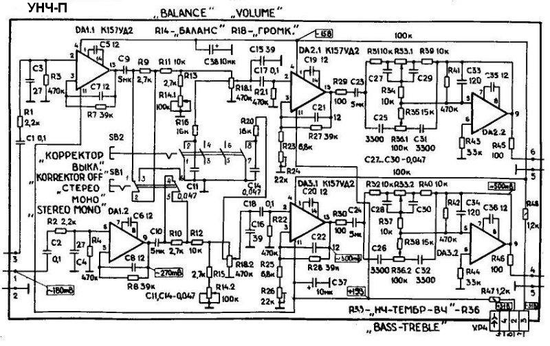 Схема усилителя радиотехника у 101 стерео.
