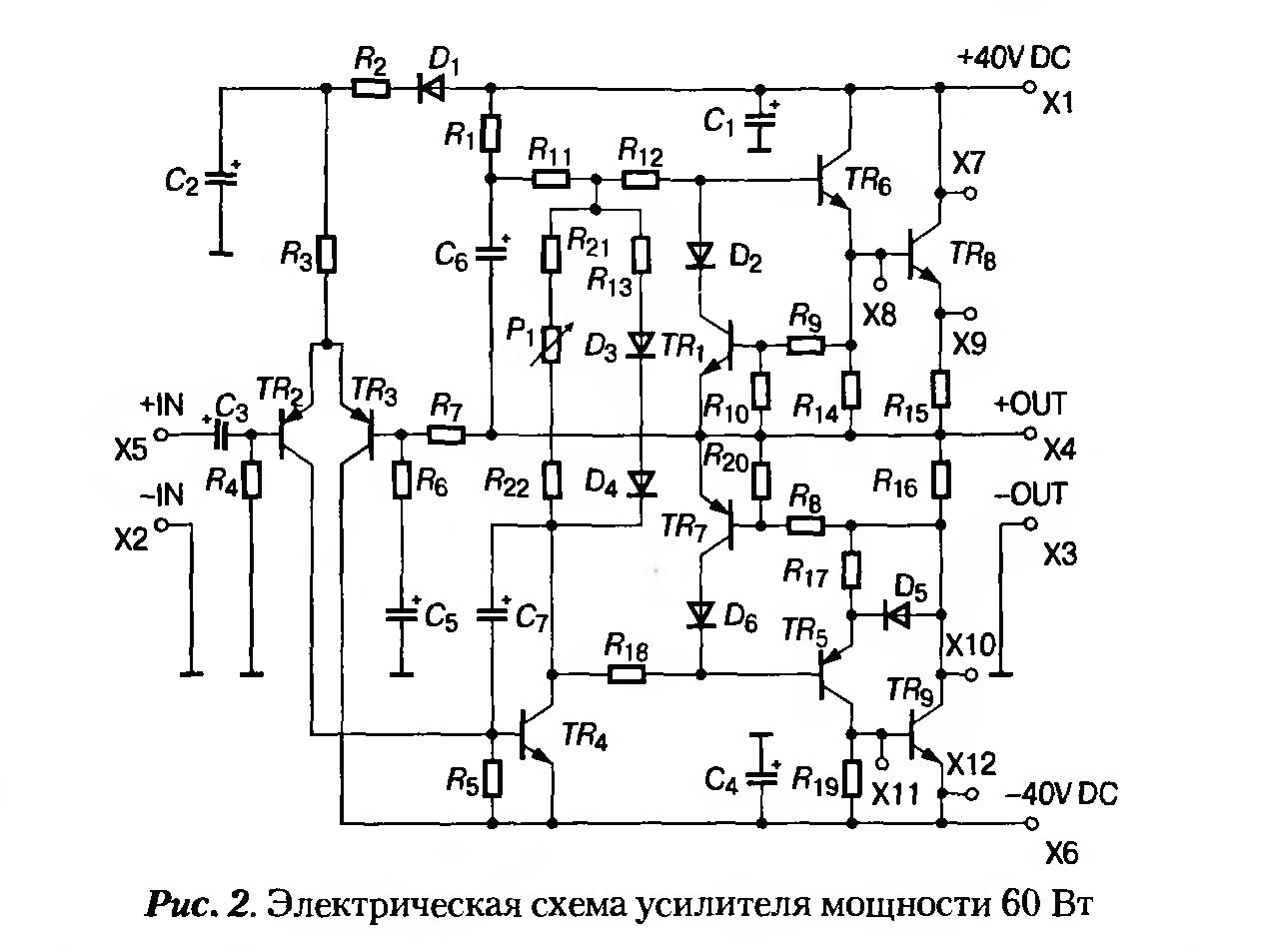 Схемы усилителей нч фото
