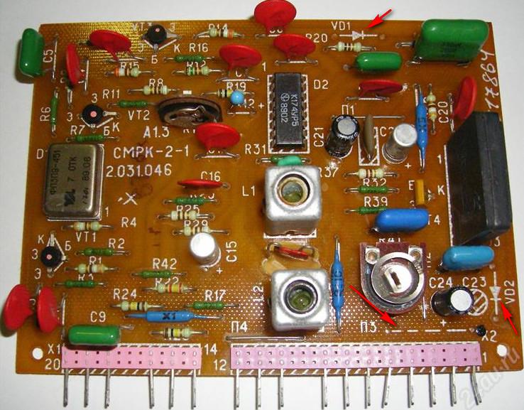 СМРК-2 внешний вход